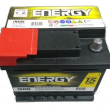 BAT ENERGY 045 AH E 15 M
