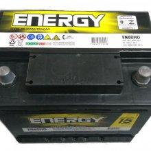 BAT ENERGY 060 AH D 15 M CX AL