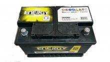 BAT ENERGY 070 AH D 15 M