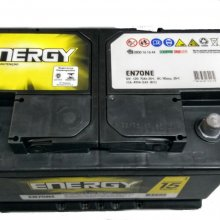 BAT ENERGY 070 AH E 15 M