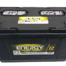 BAT ENERGY 100 AH E 12 M